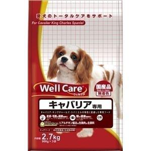 イースター ウェルケア キャバリア専用 2.7Kg 【犬用・フード】 【ペット用品】 - 拡大画像