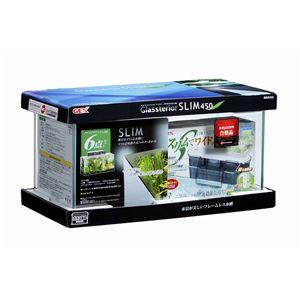 ジェックス グラステリアスリム 450 6点セット 【ペット用品】 - 拡大画像