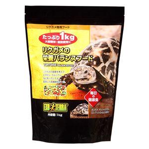 ジェックス リクガメの栄養バランスフード 1kg 【ペット用品】 - 拡大画像