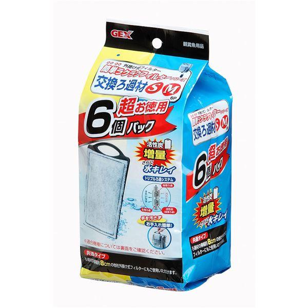 GEX 簡単ラクラクフィルター交換ろ過材 SM-6P 【水槽用品】 【ペット用品】