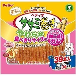 ペティオ ササミ巻き やわらか 食べきりサイズのmidiガム 39本入 【犬用・フード】 【ペット用品】 - 拡大画像