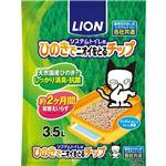 ライオン システムトイレ用 ひのきでニオイをとるチップ 3.5L 【ペット用品】