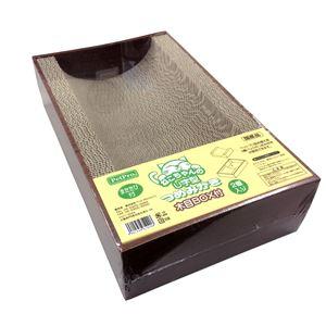 ペットプロ 猫ちゃんのつめみがき U字型 木目BOX付 2個入 【爪磨き】 【ペット用品】 - 拡大画像