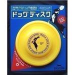 スカイボックス スカイドッグ ドッグディスク M イエロー 【ペット用品】