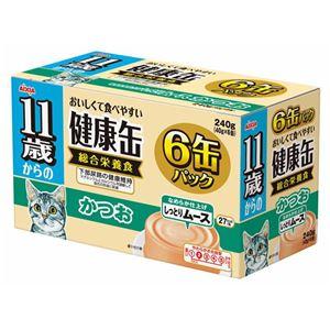 (まとめ)アイシア 11歳からの健康缶 かつお40g×6P 【猫用・フード】【ペット用品】【×12セット】 - 拡大画像