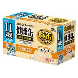 (まとめ)アイシア 11歳からの健康缶ささみとまぐろ40g×6P 【猫用・フード】【ペット用品】【×12セット】 - 拡大画像