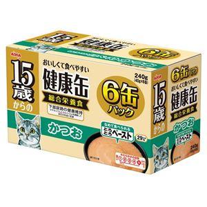 (まとめ)アイシア 15歳からの健康缶 かつお40g×6P 【猫用・フード】【ペット用品】【×12セット】 - 拡大画像