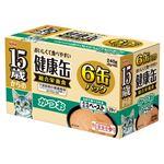 (まとめ)アイシア 15歳からの健康缶 かつお40g×6P 【猫用・フード】【ペット用品】【×12セット】