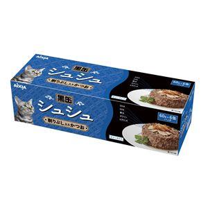 (まとめ)アイシア 黒缶シュシュ6P 削りぶし入かつお60g×6 【猫用・フード】【ペット用品】【×12セット】 - 拡大画像