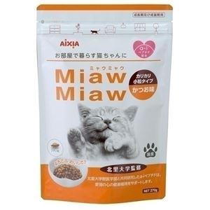 (まとめ)アイシア MiawMiawカリカリ小粒かつお270g 【猫用・フード】【ペット用品】【×12セット】 - 拡大画像