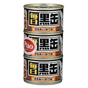 (まとめ)アイシア 毎日 黒缶 ささみ入りかつお 160g×3P 【猫用・フード】【ペット用品】【×18セット】 - 拡大画像