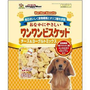 (まとめ)ドギーマンハヤシ ワンワンビスケットチーズ&ヨーグルト450g 【犬用・フード】【ペット用品】【×6セット】 - 拡大画像
