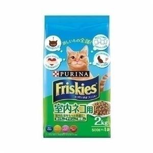 (まとめ)ネスレ フリスキードライ 室内ネコ用2Kg【猫用・フード】【ペット用品】【×6セット】 - 拡大画像
