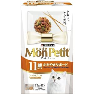 (まとめ)ネスレ MPプチリュクスB11歳フィッシュB288g【猫用・フード】【ペット用品】【×12セット】 - 拡大画像