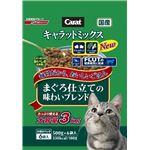 (まとめ)日清ペットフード Nキャラットミックスまぐろ仕立ブレンド3kg 【猫用・フード】【ペット用品】【×4セット】