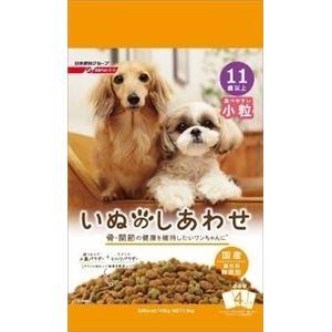 (まとめ)日清ペットフード いぬのしあわせ 小型11歳高齢犬用1.3Kg 【犬用・フード】【ペット用品】【×6セット】 - 拡大画像