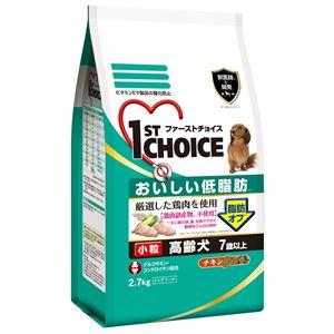アースアースFC高齢犬 小粒2.7Kg 【犬用・フード】【ペット用品】 - 拡大画像