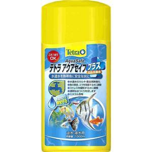 テトラ アクアセイフ プラス 1000 【水槽用品】 【ペット用品】 - 拡大画像