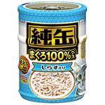 (まとめ)アイシア 純缶ミニ3P しらす入り 65g×3缶 【猫用・フード】【ペット用品】【×24セット】