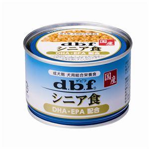 (まとめ)デビフ シニア食 DHA・EPA配合 150g 【犬用・フード】【ペット用品】【×24セット】 - 拡大画像