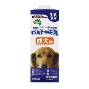 (まとめ)ドギーマンハヤシ ペットの牛乳 成犬用 1000ml 【犬用・フード】【ペット用品】【×10セット】 - 拡大画像