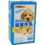 (まとめ)ドギーマンハヤシ わんちゃんの国産牛乳 1000ml 【犬用・フード】【ペット用品】【×6セット】
