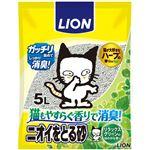 (まとめ)ニオイをとる砂 リラックスグリーンの香り5L 【ペット用品】【×4セット】
