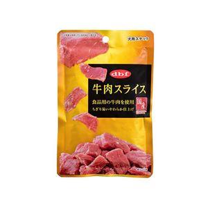 (まとめ) デビフ 牛肉スライス 40g 【犬用フード】【ペット用品】 【×48セット】 - 拡大画像