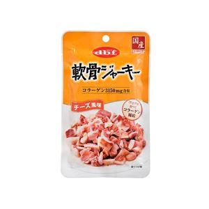 (まとめ) デビフ 軟骨ジャーキー チーズ風味 45g 【犬用フード】【ペット用品】 【×48セット】 - 拡大画像