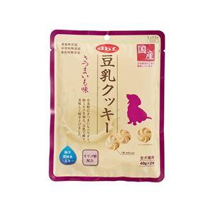 (まとめ) デビフ 豆乳クッキー さつまいも味 80g 【犬用フード】【ペット用品】 【×24セット】 - 拡大画像