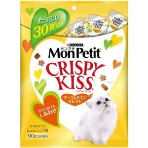 (まとめ) M クリスピーキッスチーズ90g 【猫用フード】【ペット用品】 【×15セット】 - 拡大画像