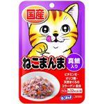(まとめ) はごろも ねこまんまパウチ真鯛入り60g 【猫用フード】【ペット用品】 【×72セット】