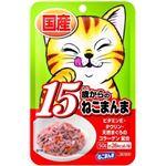 (まとめ) はごろも15歳からのねこまんまパウチ50g 【猫用フード】【ペット用品】 【×72セット】