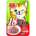 (まとめ) はごろも18歳からのねこまんまパウチ50g 【猫用フード】【ペット用品】 【×72セット】