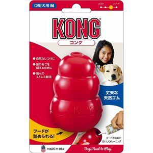 コング M #74602 【犬用】【ペット用品】 - 拡大画像