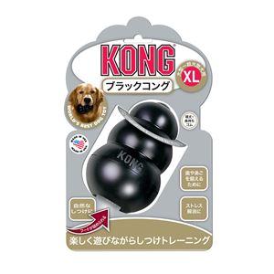 ブラックコング XL #74614 【犬用】【ペット用品】 - 拡大画像