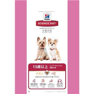 新SDシニアアドバンスド小型犬高齢犬用3kg 【ペット用品】 - 拡大画像