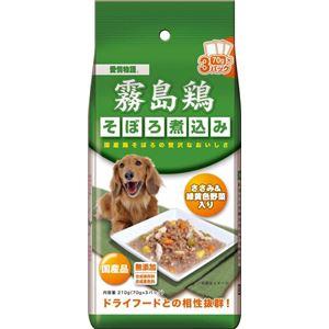 (まとめ) イースター 霧島鶏 そぼろ煮込み ささみ野菜210g 【犬用・フード】 【ペット用品】 【×20セット】 - 拡大画像