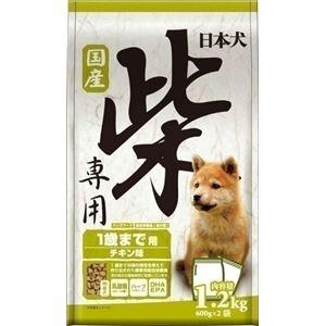 (まとめ) イースター 日本犬柴専用 1歳まで用 1.2Kg 【犬用・フード】 【ペット用品】 【×6セット】 - 拡大画像
