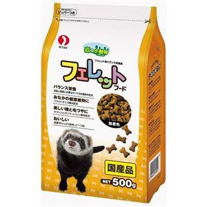 (まとめ) ペットライン 森の小動物 フェレットフード 500g 【ペット用品】 【×12セット】 - 拡大画像