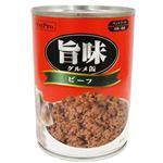 (まとめ) ペットプロ ペットプロ 旨味グルメ ビーフ味 375g 【犬用・フード】 【ペット用品】 【×24セット】