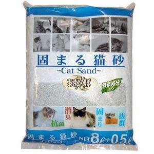 (まとめ) ペットプロ あまえんぼ 固まる猫砂 8.5L 【ペット用品】 【×2セット】 - 拡大画像