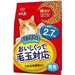 (まとめ) 日本ペットフード ミオおいしくって毛玉対応ミックス味2.7kg 【猫用・フード】 【ペット用品】 【×5セット】