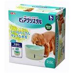 ジェックス株式会社 ピュアクリスタル 2.5L 犬用・多頭飼育用 【ペット用品】