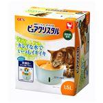 ジェックス株式会社 ピュアクリスタル 1.5L 猫用 【ペット用品】