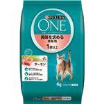 ピュリナワンキャット成猫用サーモン4kg(猫用・フード)【ペット用品】