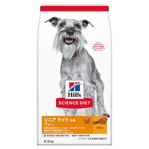 日本ヒルズ・コルゲート SDシニアライト小粒 高齢犬用6.5kg(ドッグフード)【ペット用品】 - 拡大画像