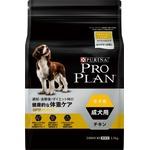 プロプラン全犬種成犬ダイエット2.5kg(ドッグフード)【ペット用品】
