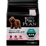 プロプラン超小型成犬 繊細な肌に 800g(ドッグフード)【ペット用品】