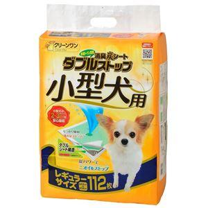 シーズイシハラ ダブルストップ小型犬レギュラー112枚 トイレシーツ【ペット用品】